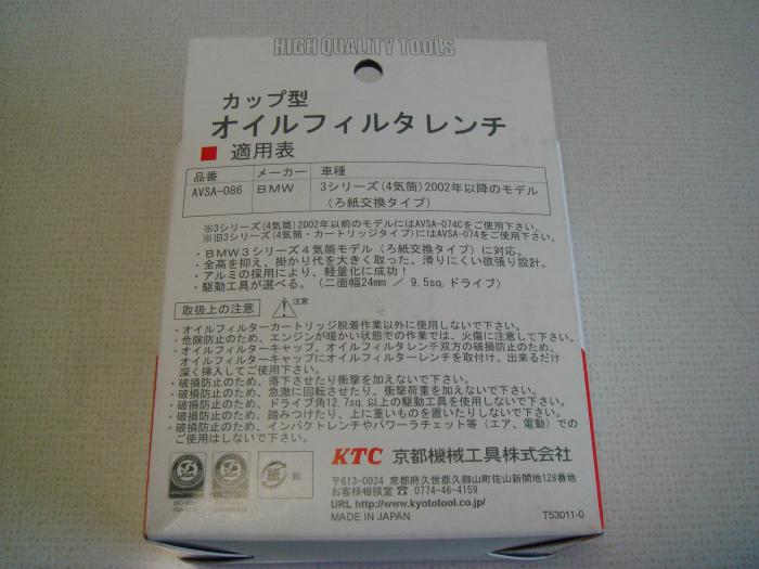 DSC01247