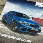 BMW M2クーペ[F87]のMTモデルを2016年9月29日にオーダーして1ヶ月たちましたが・・・