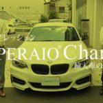 BMW M235i M Performance Edition[F22]の試乗インプレッション動画