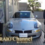 BMW Z8[F52]の試乗インプレッション動画