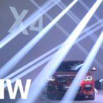 BMW X4[G02]プレス発表会動画(オフィシャル)