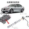 【BMWリコール情報】BMW3シリーズ・4シリーズ・5シリーズ・X1・X3・Z4の制動倍力装置不具合により制動停止距離が長くなるおそれ