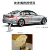 【BMWリコール情報】BMW1シリーズ・2シリーズ・3シリーズ・4シリーズの燃料ポンプの不具合により走行中にエンジンが停止し再始動ができなくなるおそれ